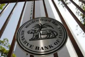 RBI To Announce Monetary Policy Decision On Wednesday